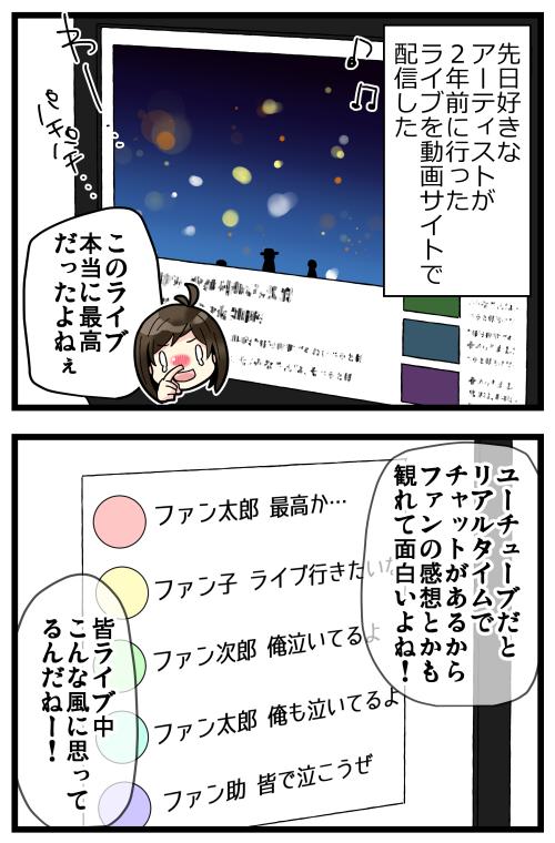blog200613