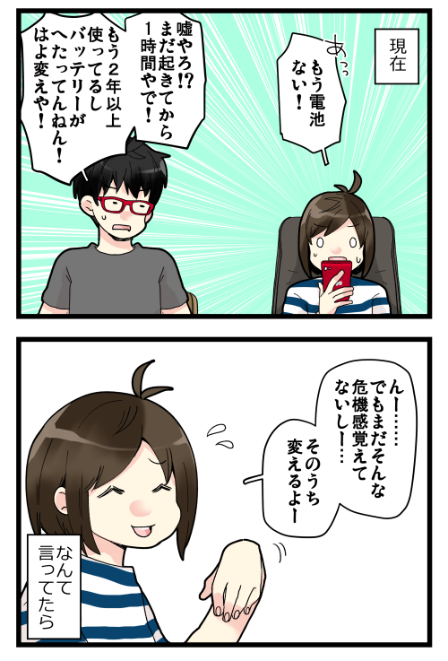 blog191013_2