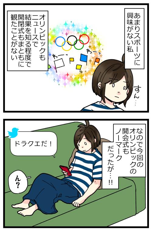 blog210726
