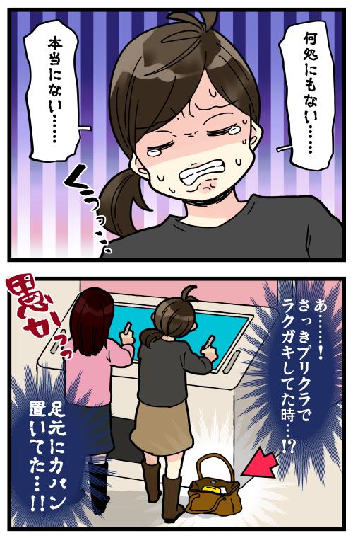 blog201025_3