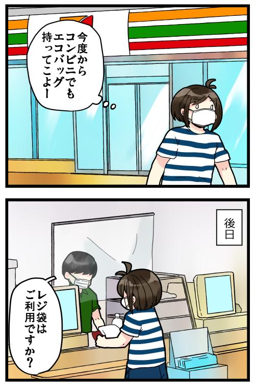 blog200709_2