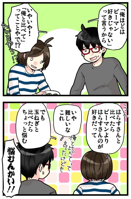 blog191126_4