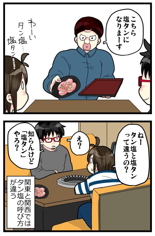 blog200315_2