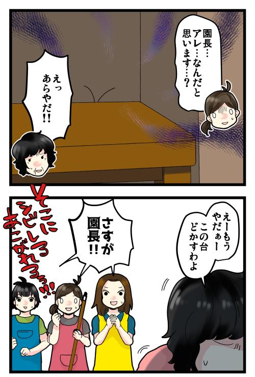 blog190811_5