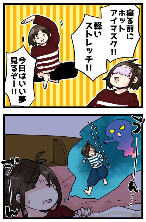 blog200113_3