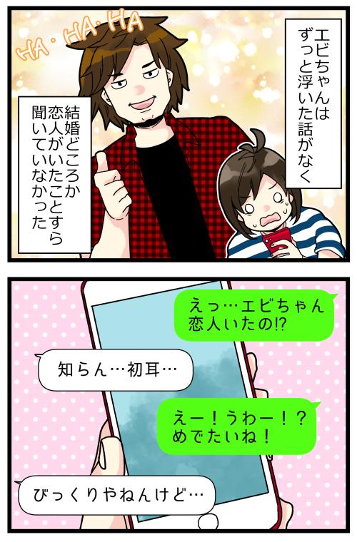blog200617_2