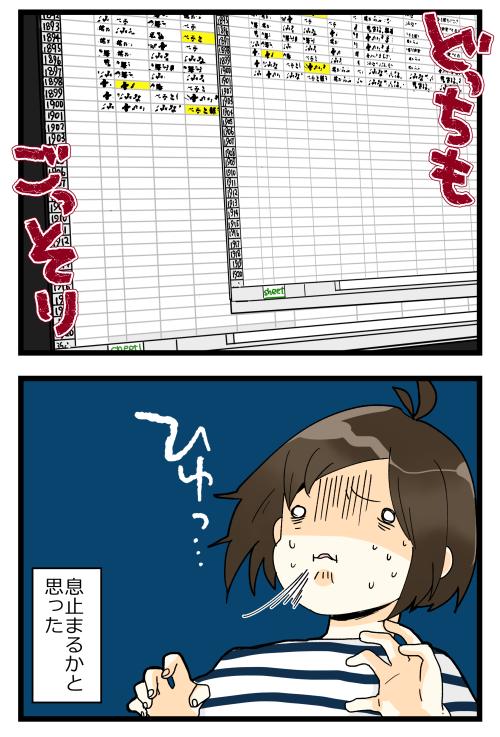 blog190701_4