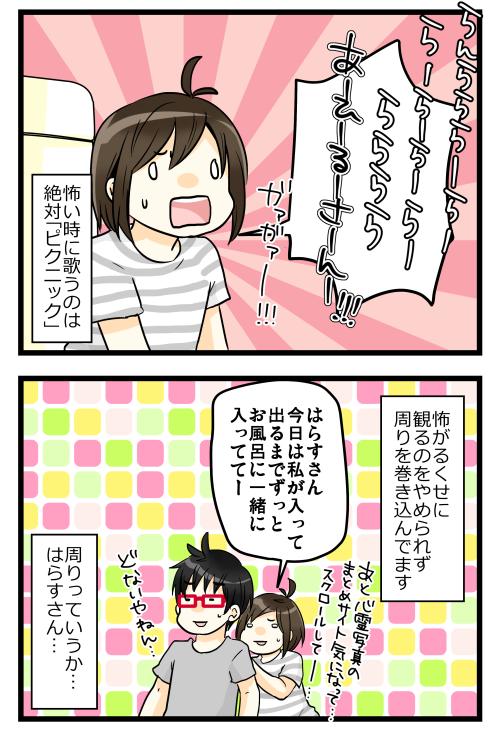 blog181017_4