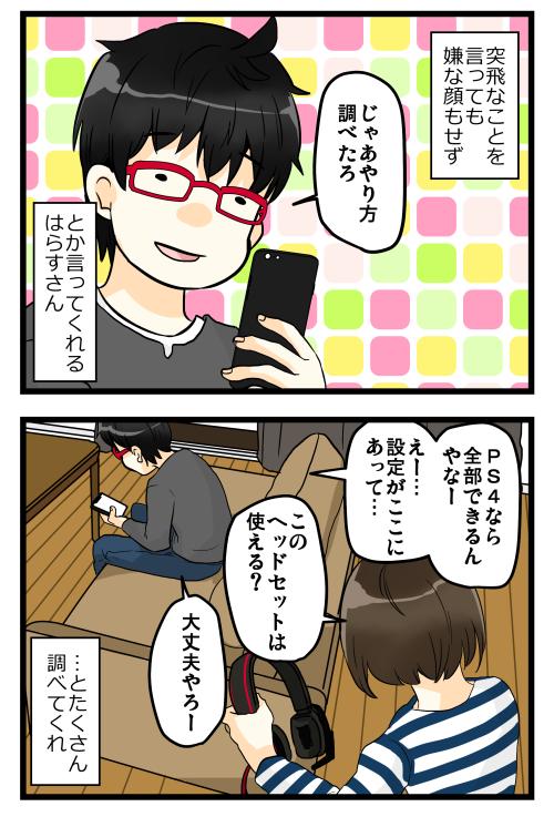 blog190115_2