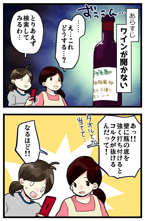 blog200404