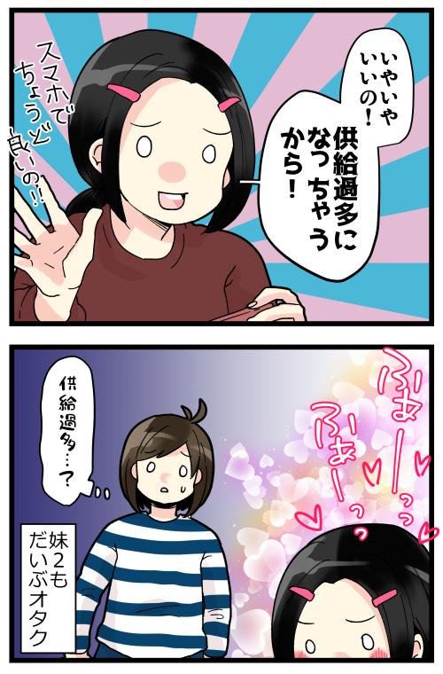 blog191207_2