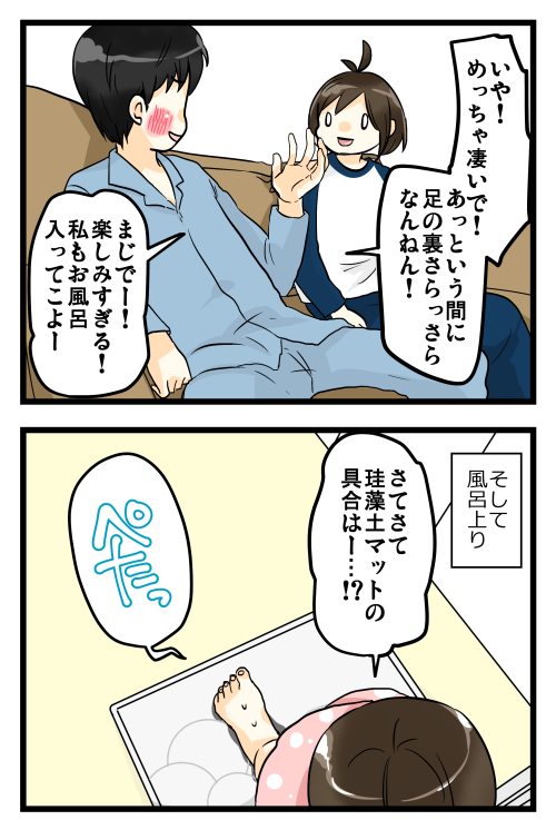 blog190119_3