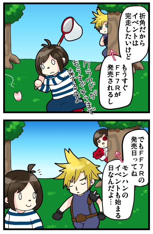 blog200410_2