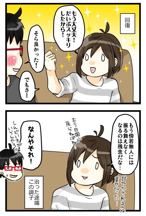 blog181120_4