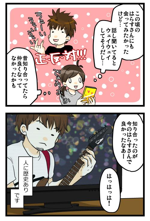 blog181003_4