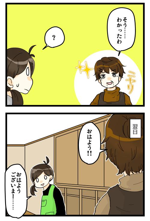 blog181214_2