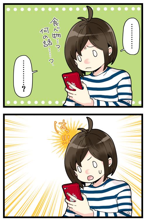 blog191114_3