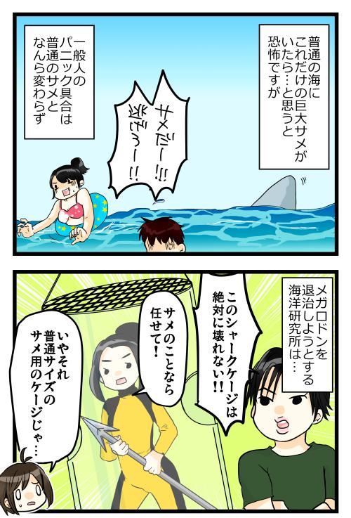 blog180911_3