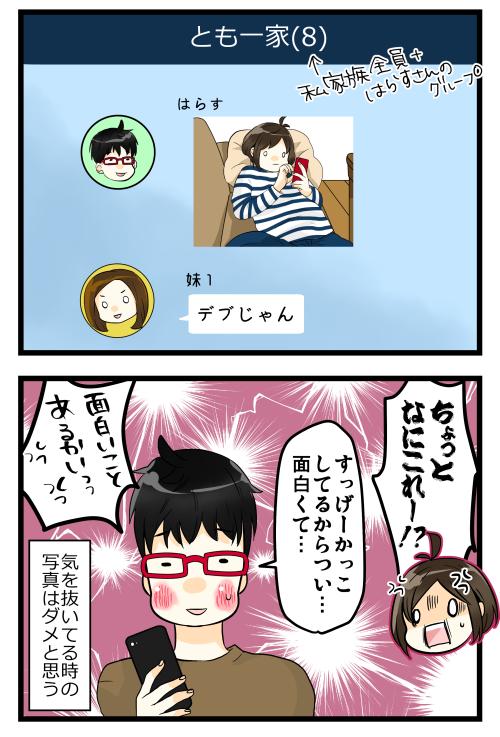 blog190121_2