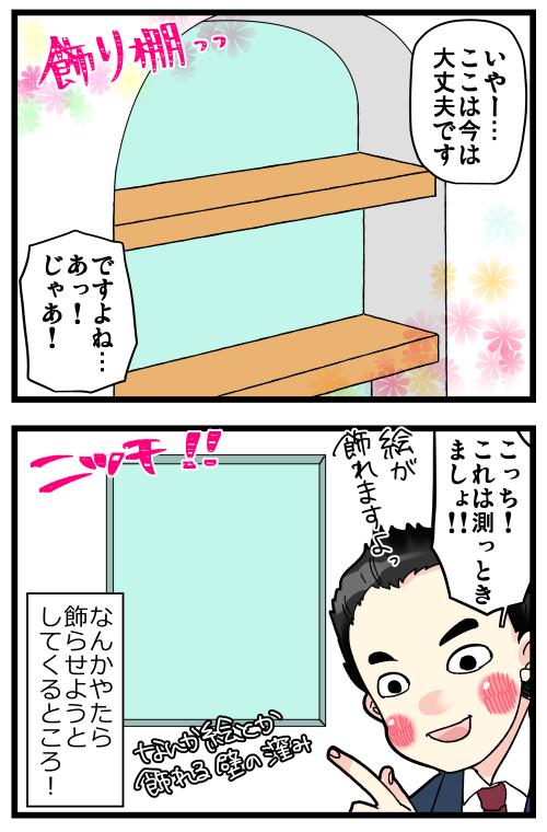 blog200911_4