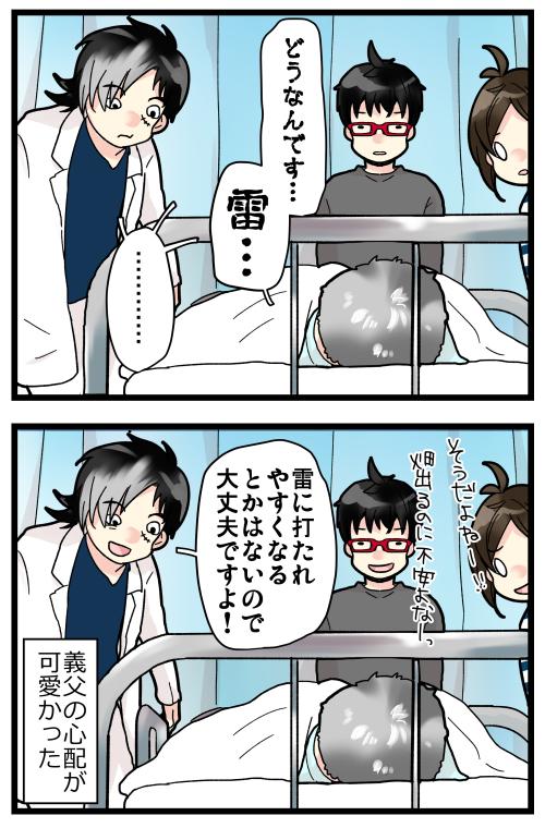 blog200204_2