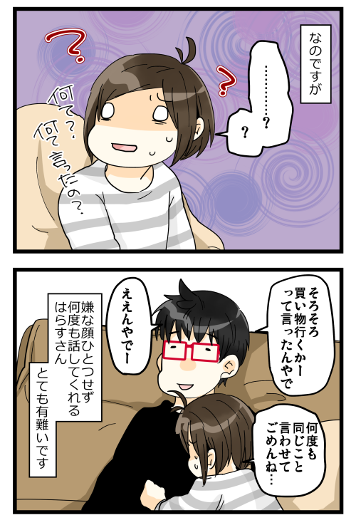 blog180214_4