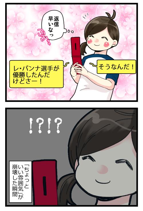 blog190912_2