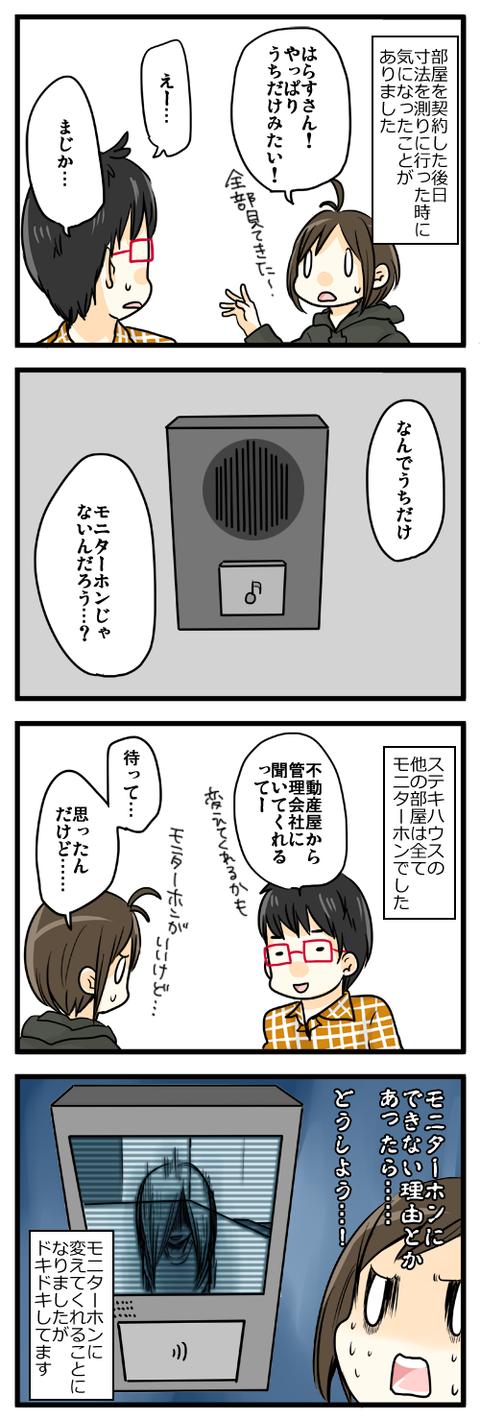 blog028