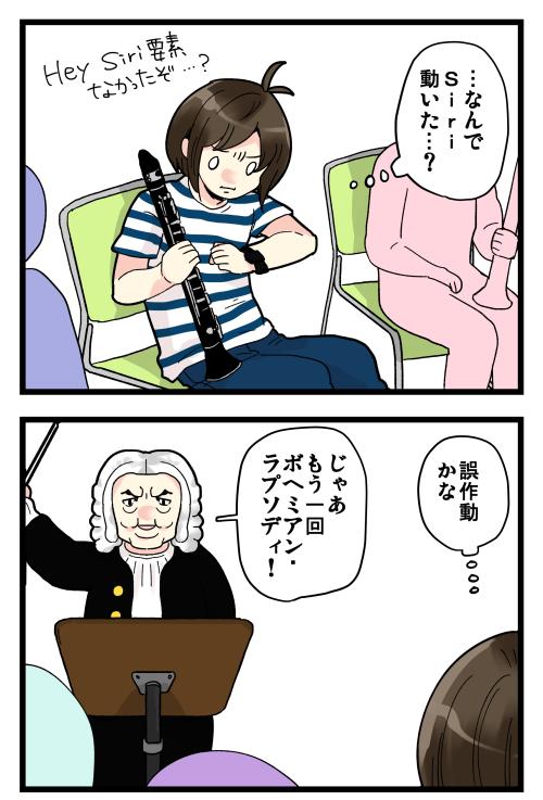 blog191108_3