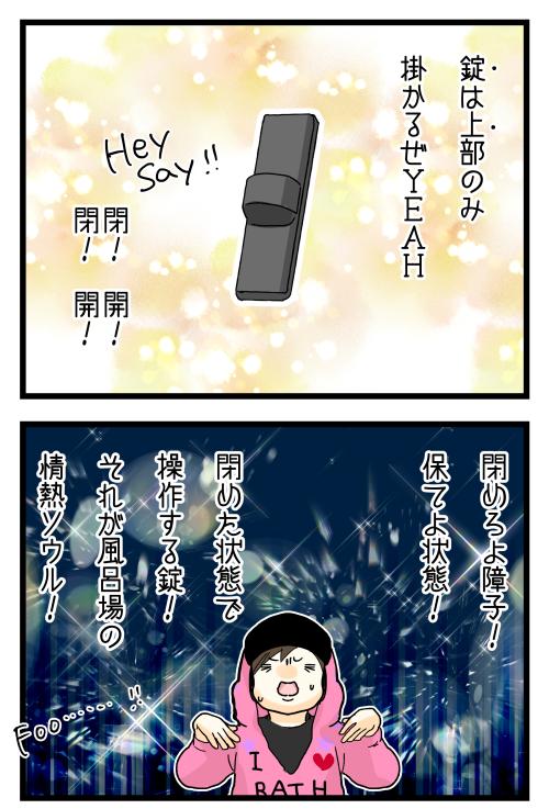 blog190710_3