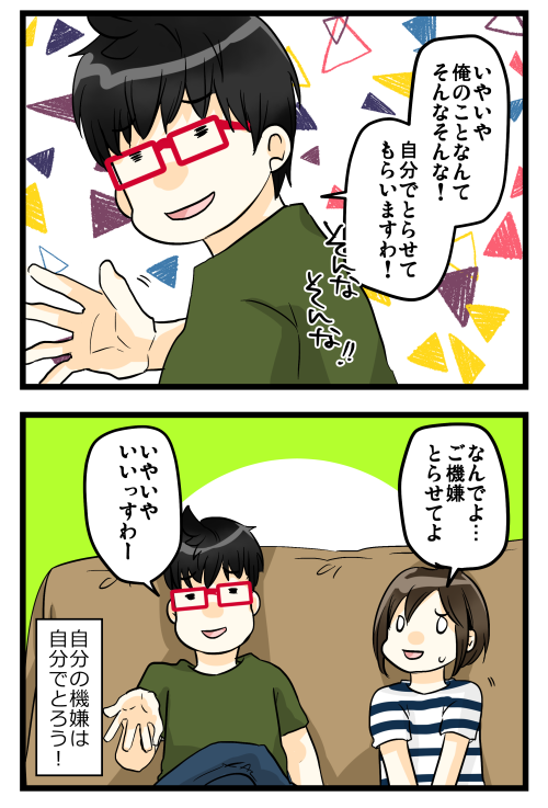blog180608_4