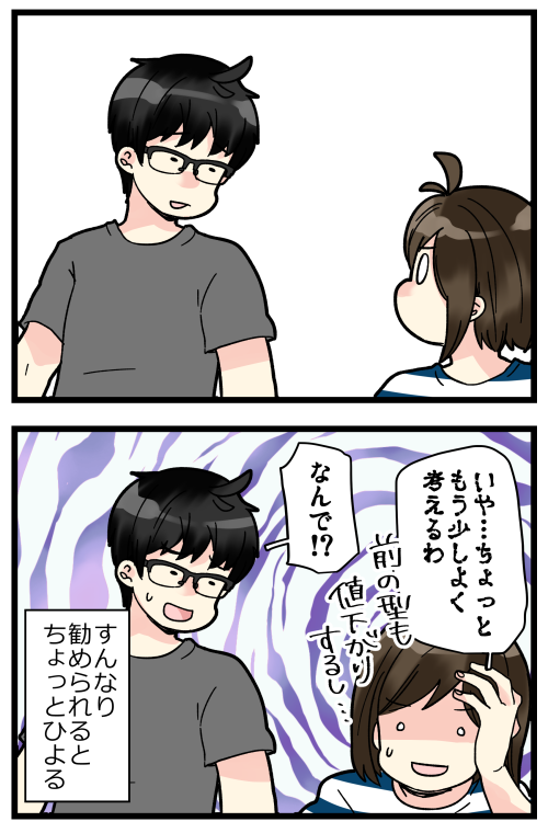 blog201017_4