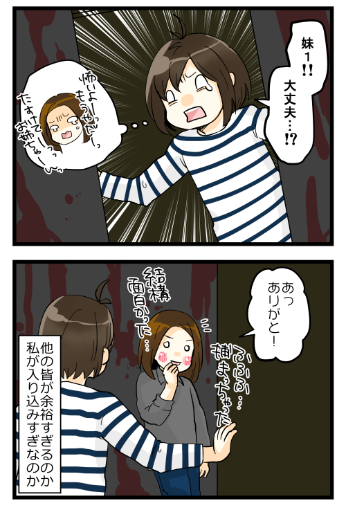 blog190503_8