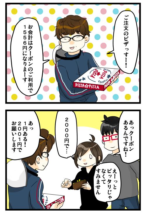 blog180409_2