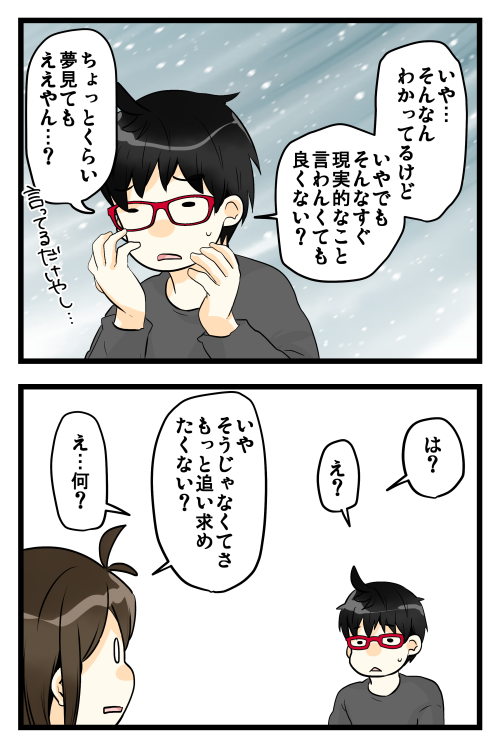 blog190408_3