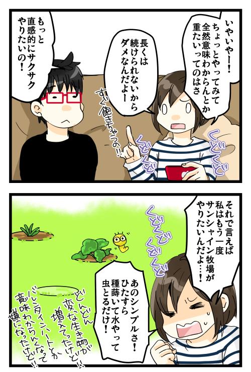 blog180219_3
