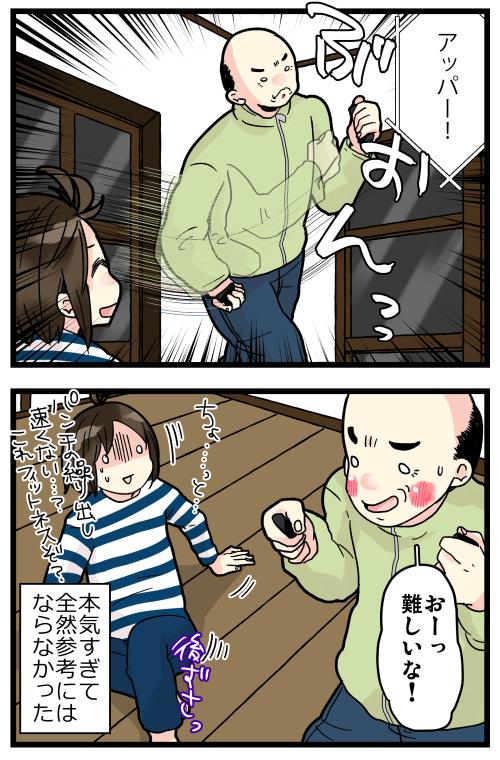 blog191227_4