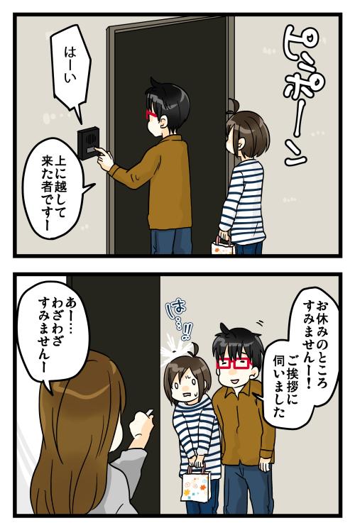 blog180226_3