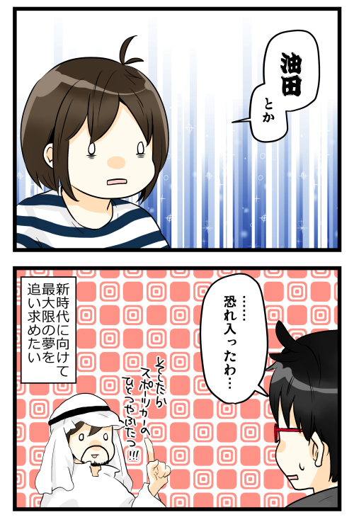 blog190408_4