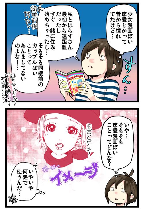 blog190908_2