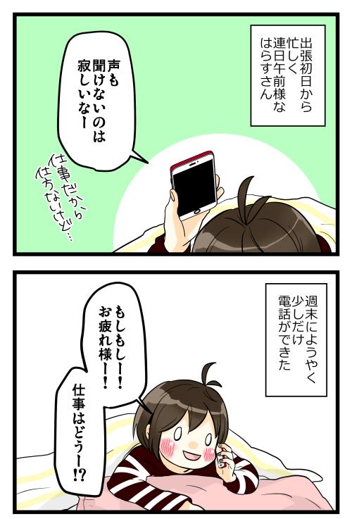 blog190117_3