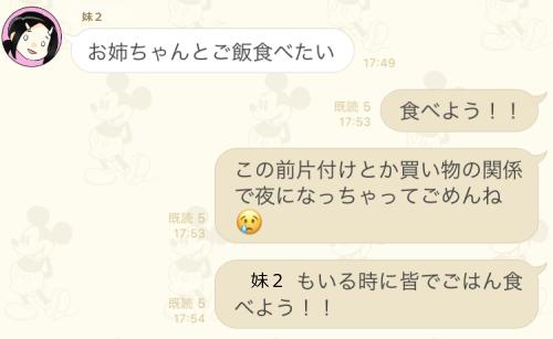blog190305_3