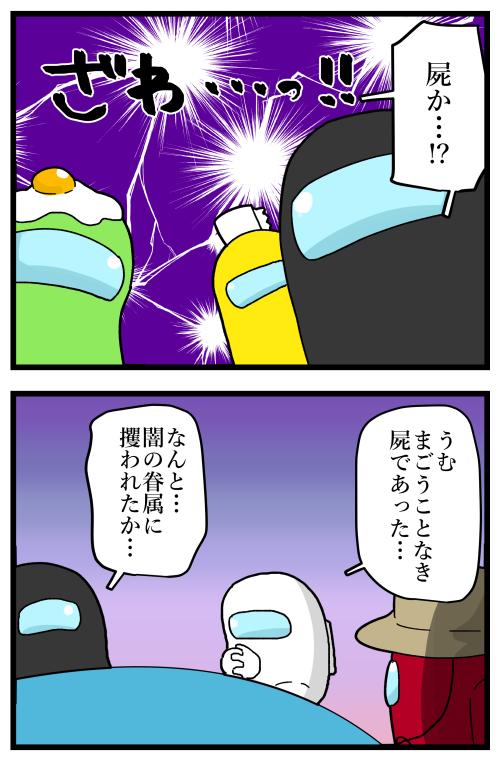 blog210407_3