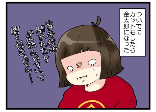 blog191025_5