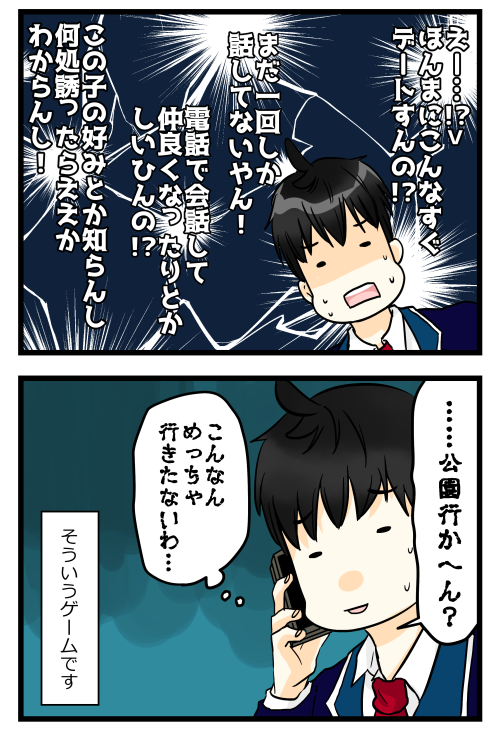 blog180905_4