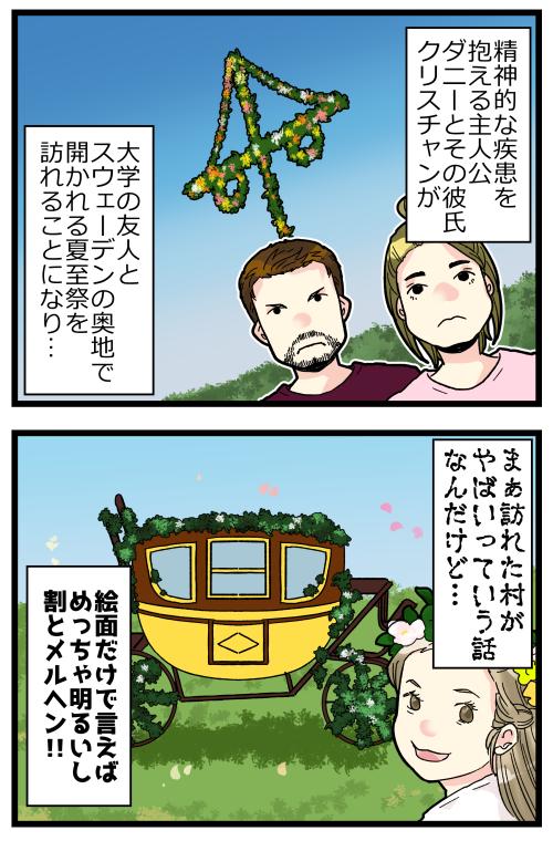 blog200627_2