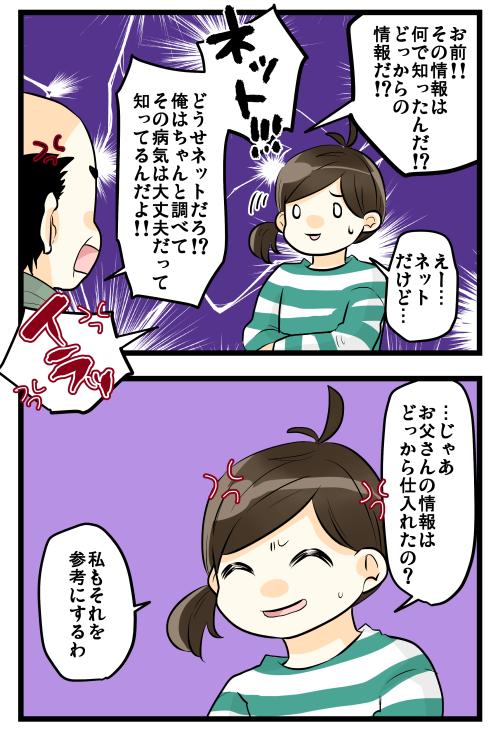 blog190303_2