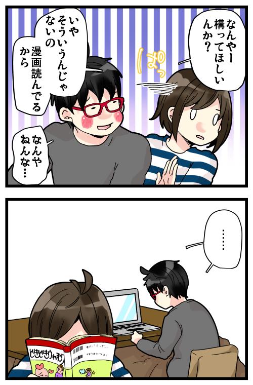 blog200117_3