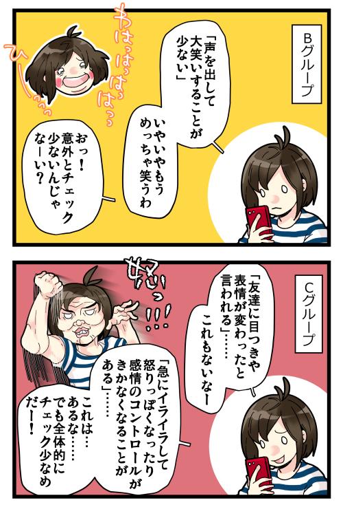 blog191104_2
