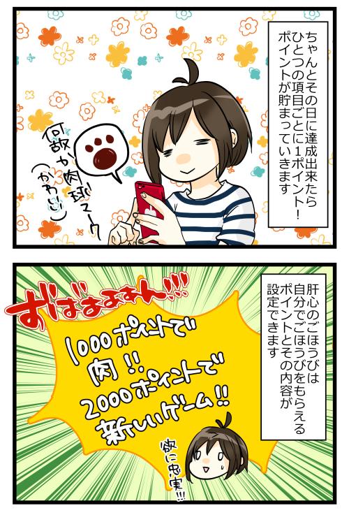 blog180614_2